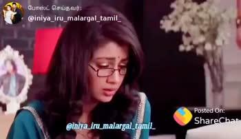 📺my favourite serial scene - போஸ்ட் செய்தவர் ; @ iniya _ iru malargal _ tamil _ Posted On : ShareChat @ iniya _ iru malargal _ tamil ShareChat iniya _ iru _ malargal _ tamil _ iniya _ jru malargal tamil A Page of Abhi pragya video ' s Follow : Insta / Follow - ShareChat