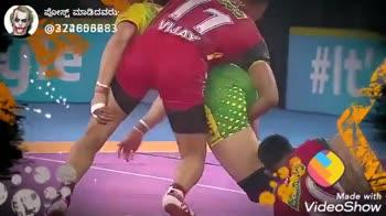 🔟 ರೋಹಿತ್ ಕುಮಾರ್ - ShareChat