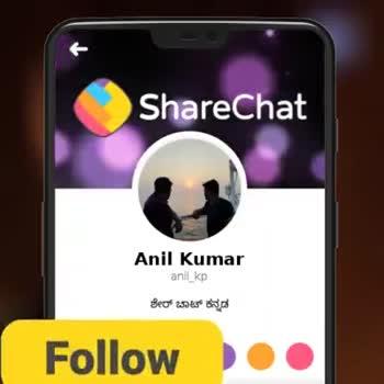 😍KGF-2 ಟೀಸರ್ - ShareChat