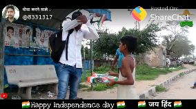 नई दिशा - Posted On @8331317 ShareChat YouTube Happy independence day f ( ζ- - ShareChat