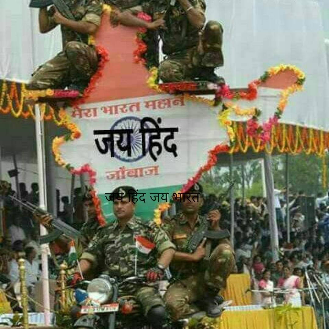 🔯3 मार्च का राशिफल/पंचांग🌙 - मेरा भारत महान ANANY HIN जय हद जाँबाज जय हिंद जय भारत - ShareChat