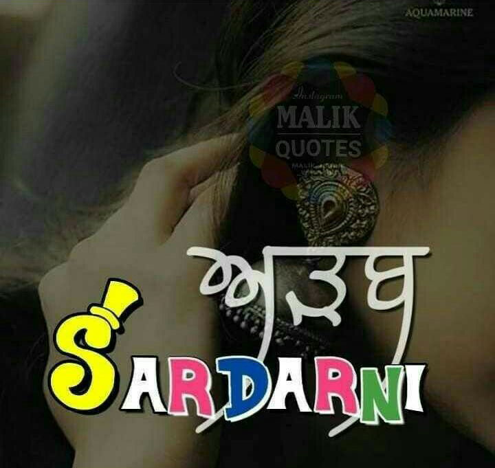 👳‍♂️ ਸਰਦਾਰ ਜੀ - AQUAMARINE MALIK QUOTES इच SARDARNI - ShareChat