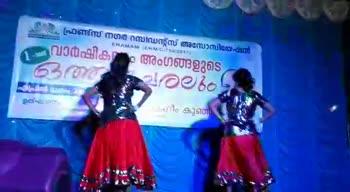 dance performance - - னொராம் - 40 - - ( 1717 Eணம் - - - ഫണ്ട്സ് നഗർ റസിഡന്റ്സ് അസോസിയേഷൻ വാർഷികവും - ത പി മാധ 1 1 1 - ShareChat