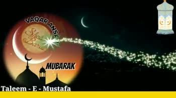 🌙शब-ए-बारात - Taleem - E - Mustafa Taleem - E - Mustafa - ShareChat