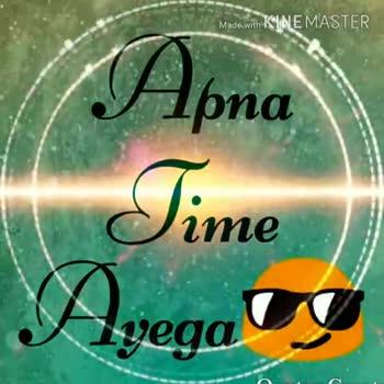 👆ఓటర్ మూవీ ట్రైలర్ - MadeWUSINEMASTER Apna Hpna Time Ayega Mado SINE MASTER Apna 4 Time Ayegang - ShareChat