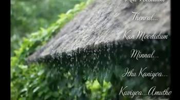 💑 கணவன் - மனைவி - Silaiyazhagoa . . . Pan Paadidum Santham . . . Un Naavinil Sinthum . . . Subscribe foutube Channel Ilayaraja Music - ShareChat