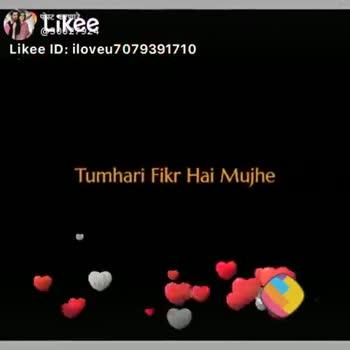 💔जख्मी दिल - ShareChat