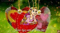 Romantic Love 🎶Song - best whatsapp status Jazbaat nayje se mile hain best whatswpfistus Kei mujhko yun mila hai . - ShareChat
