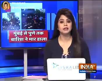 📰मुंबई: बारिश का कहर - पोस्ट करने वाले : @ wra ॥ ॥ २ ॥ 16 hd पण मर र ४ । । | | 4 RI II IIT परिश से 4 : le है । | hण हर र 14 मुंबई - पुणे में रेस्क्यू ऑपरेशन जारी INDIATV indiatvnews . com - ShareChat