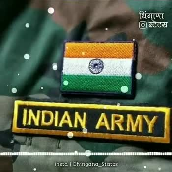 🇮🇳 indian ⚔️ army  🇮🇳 - धिंगाणा @ ਟੋਟਲ INDIAN ARMY Insta | Dhingana _ Status धिंगणा @ ਟੋਟਲ INDIAN ARMY Insta | Dhingana _ Status - ShareChat