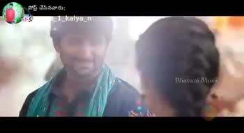 💖💖love song💖💖 - పోస్ట్ చేసినవారు ; su @ ps _ pa _ 1 _ kalya _ n ShareChat PSY _ PA - 1 Kalyan ps . pa _ 1 _ kalyan I don ' t know stopped in Love Follow - ShareChat