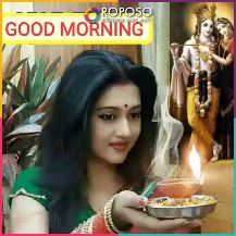 সুপ্রভাত - - ROPOSO GOOD MORNING SOLAR - ShareChat
