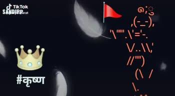 🙏 જય શ્રી કૃષ્ણ - SANDIPP \ ' = ' . - - . V . . \ \ , . ( \ / # कृष्ण । । २ @ goriyabharat SANDIPP ( - - ) , \ \ ' = ' V . . \ \ , # कृष्ण @ goriyabharat - ShareChat