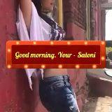 NV फनी फोटोज़ - Good morning . Your - Saloni Good morning . Your - Saloni - ShareChat