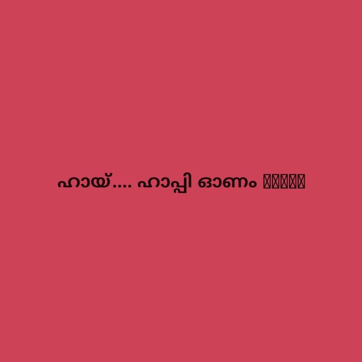 🎼 ഓണപ്പാട്ടുമത്സരം - ഹായ് . . . ഹാപ്പി ഓണം XISIXII - ShareChat