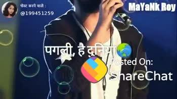 meri pyari maa 😘 - पोस्ट करने वाले @ 199451299 MaYaNk Roy mayank . ro घर में ही ShareChat Nibha Acharya 199451259 I love share chart Follow - ShareChat