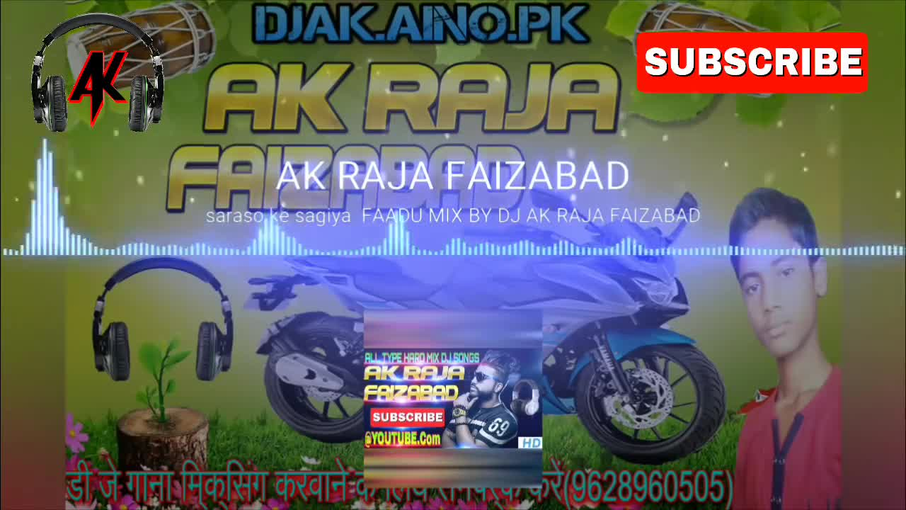 dj song - Bhojpuri Music - Deepak chaubey - ShareChat