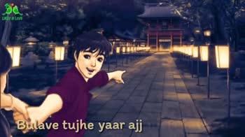 hindi song😍 - ShareChat
