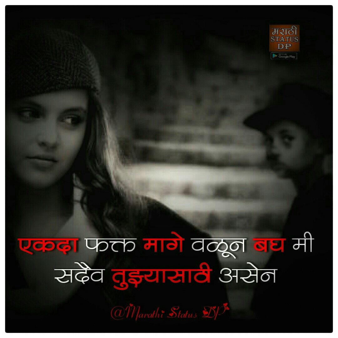 😴शुभ रात्री video 💔sad life is best life