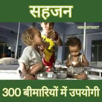 Health is Wealth - ShareChat