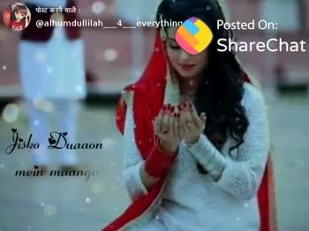 😁 नेशनल स्माइल पॉवर डे - पोस्ट करने वाले : @ alhumdullilah 4 everything Posted On : ShareChat ShareChat Mî $ s $ QÜÊëÑO . alhumdullilah _ 4 _ everything my birthday 076 is coming soon Rd Follow - ShareChat