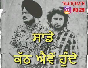 famous song by sidhu moose ala - MAKHAN @ PB 29 ( ਓ ਵਕਤੀ ਦਾ ਸ਼ੇਰਾ ਨਾਂ ਨਹੀਂ ਲੈਂਦਾ MAHAN - ShareChat