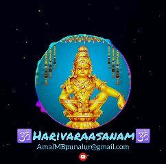 കര്ക്കിടകമാസം - HARIVARAASANAM AmalMBpunalur@gmail.com - ShareChat