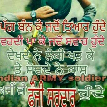simple sardar army  - Author on ShareChat: Funny, Romantic, Videos, Shayaris, Quotes