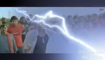 ಸುಮಲತಾ ಅಂಬರೀಶ್ - NANNA MANNIDU ಹುಟ್ಟುಹಬ್ಬದ ಶುಭಾಶಯಗಳು ಬಾಸ್ @ Swamy Villan VivaVideo f \ / AANANE AUDIO @ Swamy Villan VivaVideo vodafone Downloads dial 12300 ( Toll Free ) - ShareChat