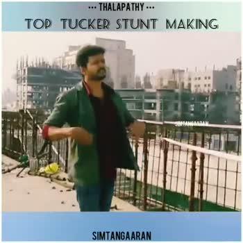 sarkar - . . . THALAPATHY . . . TOP TUCKER STUNT MAKING RAN SIMTANGAARAN . . . THALAPATHY . . . TOP TUCKER STUNT MAKING SIMTANGAARAN SIMTANGAARAN - ShareChat