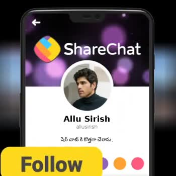 🎥ABCD ట్రైలర్🎥 - madhura au do madhura aud 10 - ShareChat