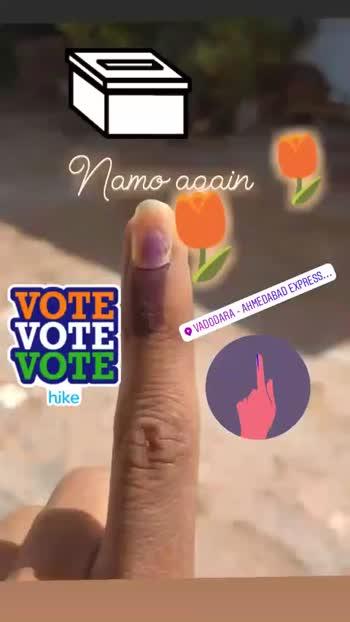 1️⃣ મારો પહેલો મત - VOTE Namo again VOTEX VOTE VOTE O VADODARA - AHMEDABAD EXPRESS . . . hike Namo again VOTE VOTE VOTE VADODARA - AHMEDABAD EXPRESS . . . hike - ShareChat