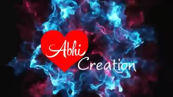 🥰🎻 প্ৰেমৰ গান - Abhis Creation Welike Discover & share interests - ShareChat