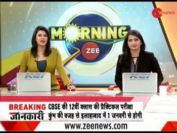 নিৰ্বাচন ২০১৯ - ZEENEWS भारत को जोड़ेगा , चीन को डराएगा ' बोगीबील ' लंबाई 4 . 94 किलोमीटर , असम के डिब्रूगढ़ को ढेमाजी से जोड़ेगा । BREAKING दिल्ली के प्रगति मैदान में 5 जनवरी से पुस्तक जा . . . . . . . . . . Jw होगा . . . - Naru jivधा होगी ZEENEWS LOG ON TO : WWW . ZEENEWS . COM - ShareChat