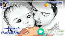 love u mom - ShareChat