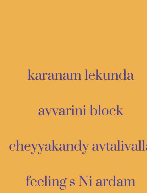 ♥♥♥a♥♥♥ - karanam lekunda avvarini block cheyyakandy avtalivall . feeling s Ni ardam - ShareChat