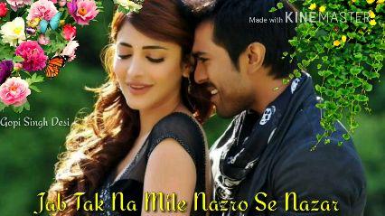 माझा जीव..! - Made with KINEMASTER Gopi Singh Desi Y€ Pyaar Adhara - ShareChat