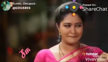 kathal - | பட் செய்தவர் : @ 68925080 Posted on ShareChat hotstar Made With la Video போஸ்ட் செய்தவர் : @ 68925080 Posted On : ShareChat Made With VivaVideo - ShareChat
