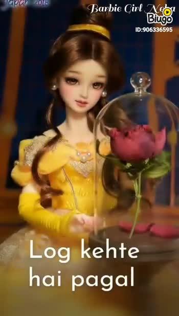 🎵WhatsApp स्टेटस सोंग्स - Barbie Cirl No Biugo ID : 906336595 Ab kisi ki na manu Barbie Girl Bingo ID : 90433 Hai kasam se - ShareChat