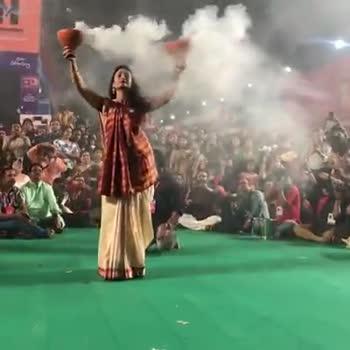 ধুনুচি নাচের ভিডিও 🕺 - ShareChat