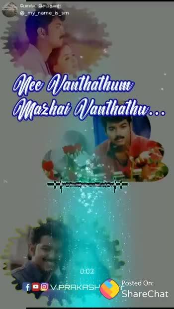 🎶காதல் பாடல் - போஸ்ட் செய்தவர் : @ _ my _ name _ is _ sm U PRAKASH _ . Eu Kaathal Nilaa Endru Vaasal Varum . . . 0 : 13 foo V . PRAKASH ShareChat வாழ்கை வெறுக்க ) தொடங்குகிறது . . ! ©ⓇZY BOY $ 0 _ my _ name _ is _ sm Crazy feelings 0 % Crazy THINKING . . . 20 Follow - ShareChat