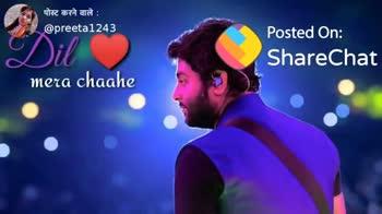💔जख्मी दिल - पोस्ट करने वाले : @ preeta1243 Baahon Posted On : ShareChat mein teri पोस्ट करने वाले : @ preeta1243 Teori aret : Tujhse main keh doon Posted On : ShareChat - ShareChat