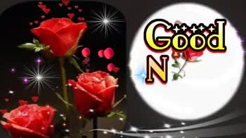 good  night - GREHSONALI GREHS था बुज्रे / । বড় ক্ষী G / / / GREHSONALI - ShareChat
