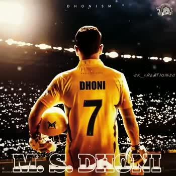 🏏அடுத்த IPL-ல் தோனி - W SINOHO . SK _ CREATIONS DHONI w ! DHONISM SK _ CREATIONS DHONI at - ShareChat