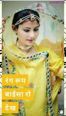 म्हारो राजस्थान - ShareChat