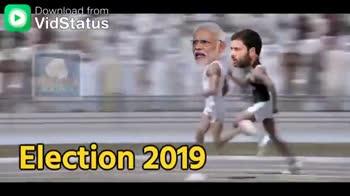 🤪 হাস্যকৰ ভিডিঅ' - Download from Election 2019 Download from Election 2019 - ShareChat