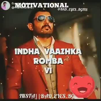 💪🎼motivation songs - MOTIVATIONAL @ BAD _ EYES _ Bgms UDUKA UDAI INSTA | | BAD _ EYES _ BGM ShareChat Mahendrane mahendran27 Single Follow - ShareChat