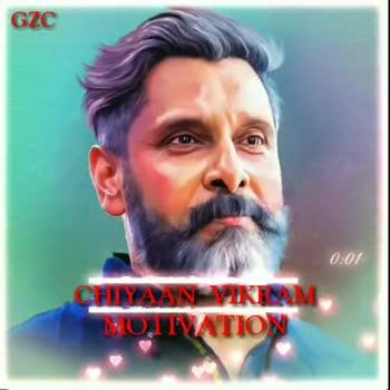 HBD சியான் விக்ரம் - ShareChat
