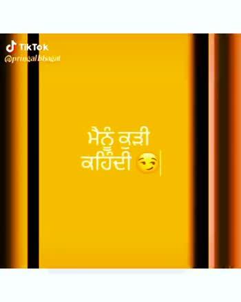 👬 ਯਾਰ ਅਣਮੁੱਲੇ - ਤੈਨੂੰ ਡਰ ਨੀ ਲੱਗਦਾ 9 Tik Tok @ pringal bhagat Pringal Bhagat @ pringalbhagat - ShareChat