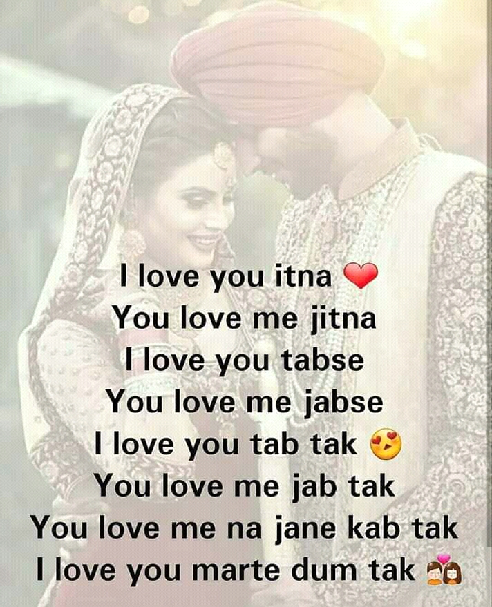 💝ଲଭ୍ ଶାୟରୀ - I love you itna You love me jitna I love you tabse You love me jabse I love you tab tak You love me jab tak You love me na jane kab tak I love you marte dum tak mo - ShareChat
